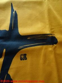 11 Yellow Noren