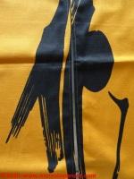 12 Yellow Noren