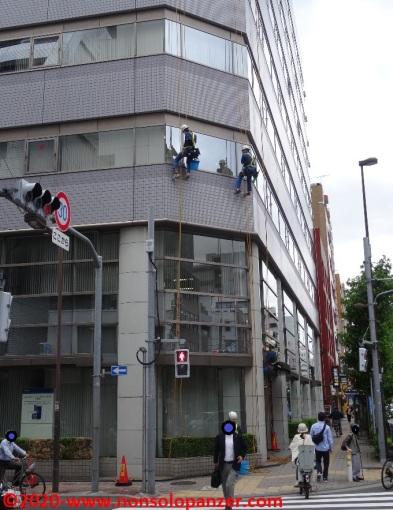 14 Tokyo Views