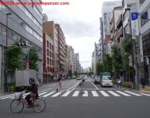 15 Tokyo Views