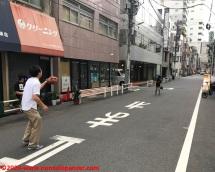 16 Tokyo Views
