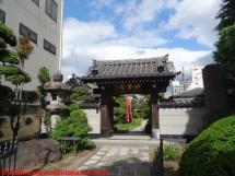 39 Tokyo Views