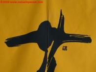 39 Yellow Noren