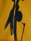 40 Yellow Noren