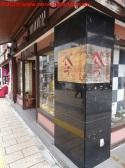 42 Noren Shop Asakusa