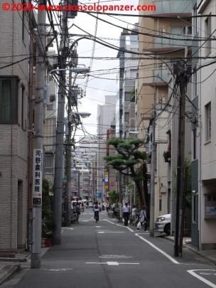 44 Tokyo Views