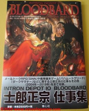 01 Masamune Shirow Intron Depot 10 BloodBard