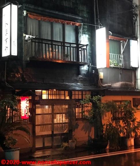 01 Mimamusya Tokyo