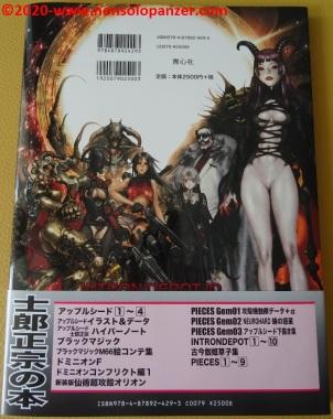 02 Masamune Shirow Intron Depot 10 BloodBard