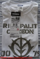 03 Principality of Zeon EAF - T-Shirt Cospa