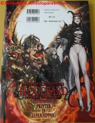 07 Masamune Shirow Intron Depot 10 BloodBard