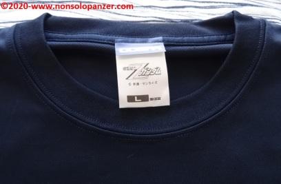 09 Anaheim Electronics T-Shirt - Cospa