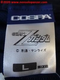 10 Anaheim Electronics T-Shirt - Cospa