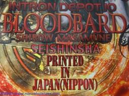 10 Masamune Shirow Intron Depot 10 BloodBard