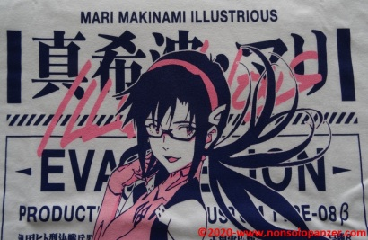 13 Mari Makinami Illustrious T-Shirt Cospa