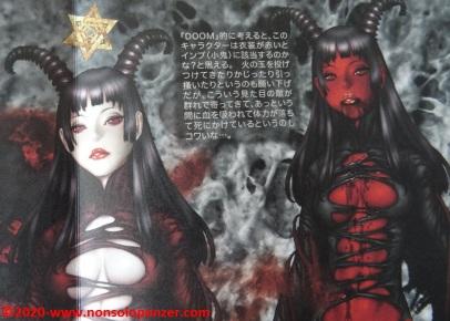 13 Masamune Shirow Intron Depot 10 BloodBard