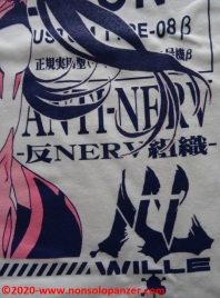 14 Mari Makinami Illustrious T-Shirt Cospa