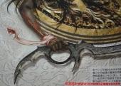 29 Masamune Shirow Intron Depot 10 BloodBard