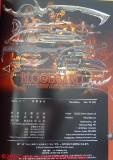 33 Masamune Shirow Intron Depot 10 BloodBard