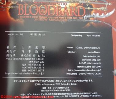 34 Masamune Shirow Intron Depot 10 BloodBard