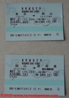 02 Shinkansen