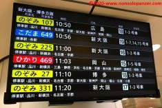 05 Shinkansen