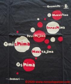 07 Saikobo T-shirt Onomichi
