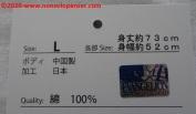 07 Shinji Ikari Undershirt - Evangelion Store