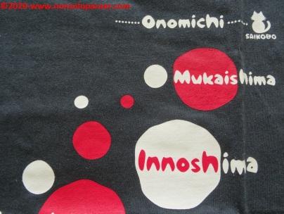 08 Saikobo T-shirt Onomichi
