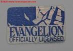 08 Shinji Ikari Undershirt - Evangelion Store