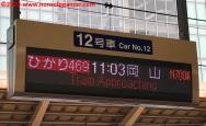 08 Shinkansen