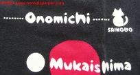 09 Saikobo T-shirt Onomichi