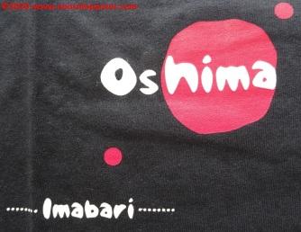 11 Saikobo T-shirt Onomichi
