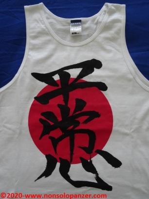 11 Shinji Ikari Undershirt - Evangelion Store