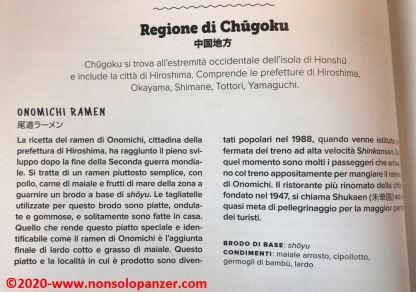 12 Onomichi Ramen Tani