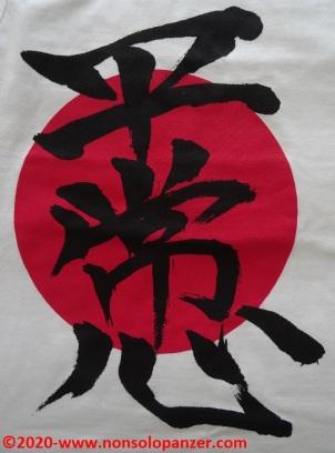 12 Shinji Ikari Undershirt - Evangelion Store