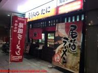 13 Onomichi Ramen Tani