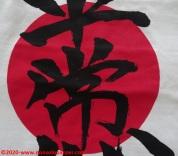 14 Shinji Ikari Undershirt - Evangelion Store