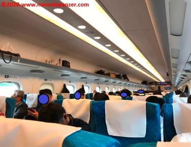 14 Shinkansen