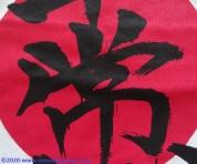15 Shinji Ikari Undershirt - Evangelion Store