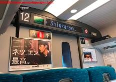 15 Shinkansen