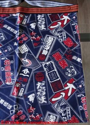 16 Saikobo Overall - Onomichi