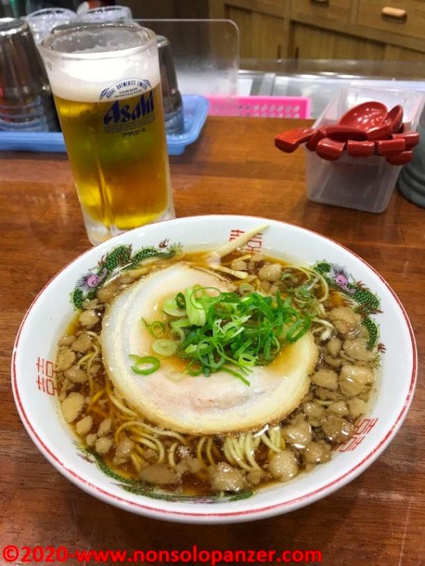 17 Onomichi Ramen Tani