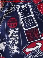 17 Saikobo Overall - Onomichi