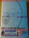18 Silent Mobius QD Vol4