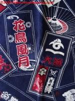 19 Saikobo Overall - Onomichi