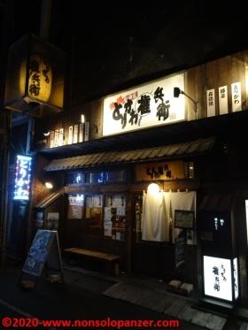 20 Onomichi