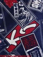 20 Saikobo Overall - Onomichi
