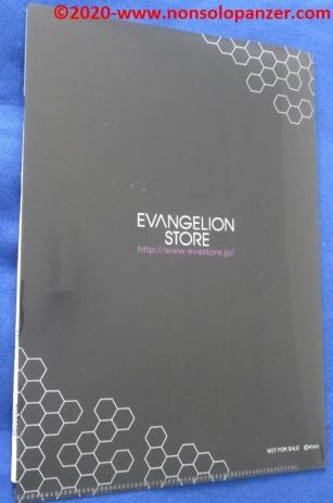 22 Shinji Ikari Undershirt - Evangelion Store