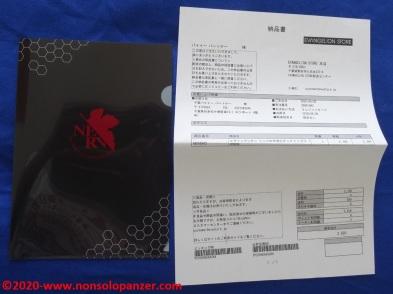 24 Shinji Ikari Undershirt - Evangelion Store